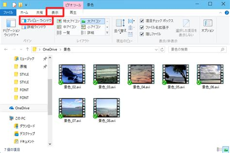 Windows 10 Technical Preview 2 (Build 10xxx)の「プレビューウィンドウ」で