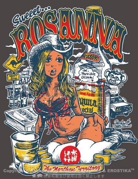 EROSTIKA - For serious Rockin'Jelly Bean Collectors only! - エロスティカ