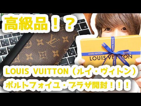 LOUIS VUITTON - ♦新品同様♦ルイヴィトン エピ長財布の通販 by