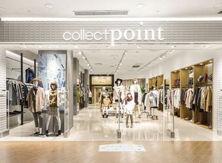Collect Point Mosaic店 アパレル [钟南街] 店舗デザイン