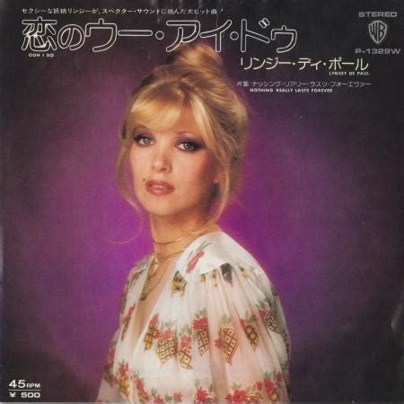 KEEP CALM AND WARBLE ON Lynsey de Paulを偲んで 後編