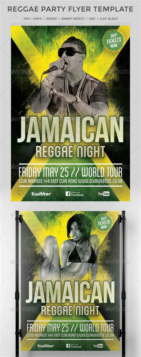 Reggae Party Flyer Template | GraphicRiver