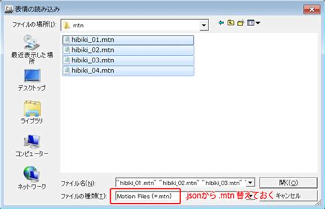 【Previous Version】Create a JSON Setting File with Live2D