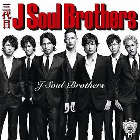 On Your Mark ~ 奇蹟之光 ~-歌詞-三代目 J SOUL BROTHERS from 放浪一族