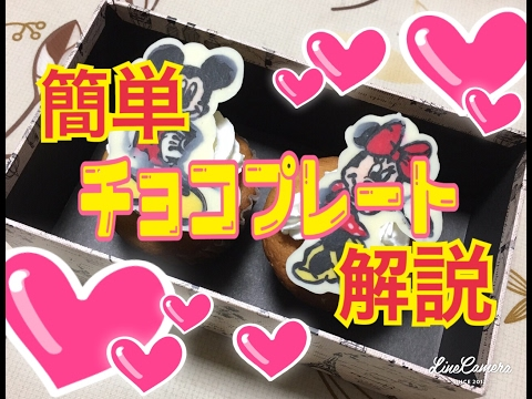 2014年09月16日 : patisserie ROUGE